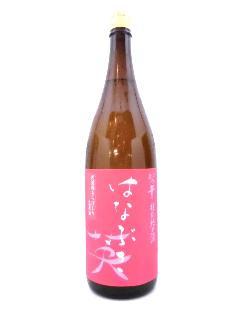 英 特別純米無濾過生原酒 1800ml