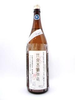 竹泉 純米にごり生原酒 木桶仕込み 1800ml