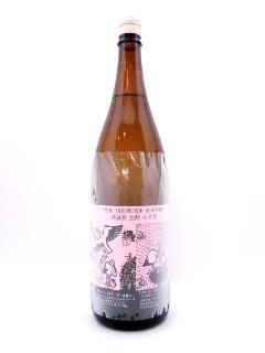 竹泉 幸の鳥 生もと純米吟醸生原酒 1800ml