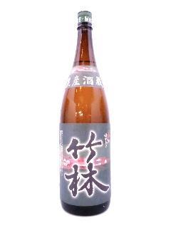 竹林 純米 ふかまり 1800ml