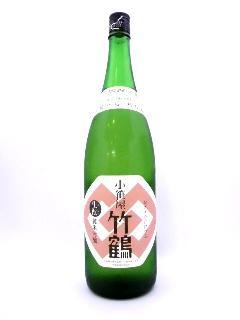 小笹屋竹鶴 生もと純米吟醸原酒 1800ml
