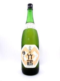 小笹屋竹鶴 生もと純米原酒 1800ml