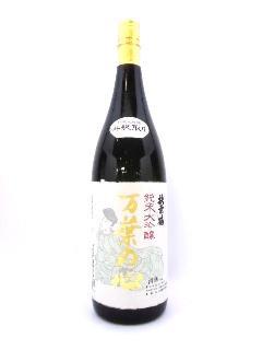 扶桑鶴 純米大吟醸斗瓶取り 万葉の心 1800ml