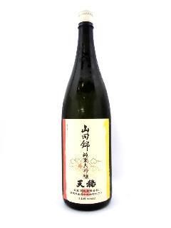 天穏 純米大吟醸 1800ml