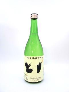 ひこ孫 純米吟醸槽口酒 とり 720ml