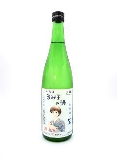 るみ子の酒 純米無濾過生酒14% 720ml