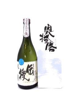 奥播磨 純米大吟醸生酒 伝授 720ml
