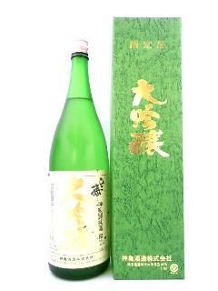 ひこ孫 純米大吟醸 1800ml
