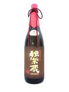 独楽蔵 豊熟純米大吟醸 沁 1800ml