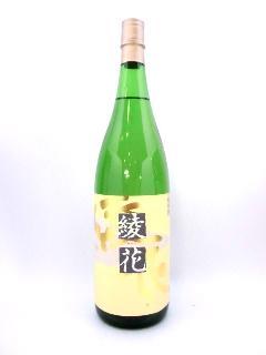 旭菊 純米 綾花 1800ml