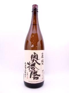奥播磨 山廃純米八割磨き 1800ml