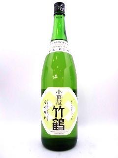 小笹屋竹鶴 純米無濾過原酒 宿根雄町 1800ml