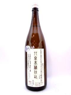 竹泉 木桶仕込純米 山田錦 1800ml
