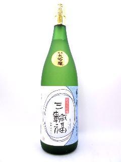 三輪福 純米大吟醸 米の華 1800ml