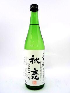 秋鹿 純米無濾過生原酒 720ml