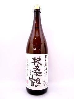 扶桑鶴 特別純米無濾過生原酒 1800ml