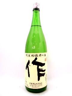 ひこ孫 純米吟醸槽口酒 「作」 1800ml