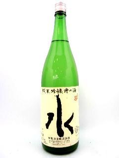 ひこ孫 純米吟醸槽口酒 「水」 1800ml