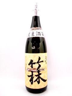竹林 かろやか 純米大吟醸 1800ml