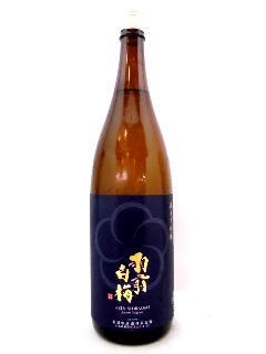 羽前白梅 純米大吟醸 山酒4号 1800ml