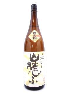 日置桜 純米ひやおろし 山装ふ 26BY 1800ml