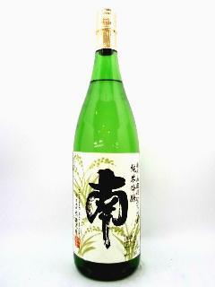 南 純米吟醸 播州山田錦 1800ml