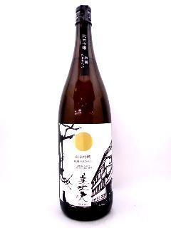 美丈夫 純米吟醸 純麗たまラベル 1800ml