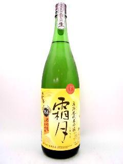 奥播磨 霜月 純米吟醸生酒 1800ml