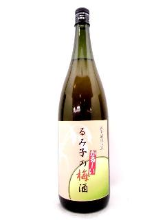 かる〜い るみ子の梅酒 1800ml