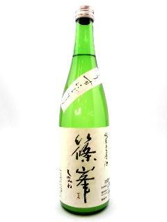 篠峯 純米生原酒うすにごり 720ml