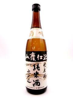 菊姫 山廃純米無濾過生原酒 720ml