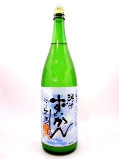 瑞冠 純米にごり生酒 1800ml