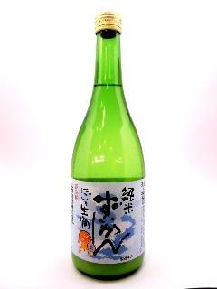 瑞冠 純米にごり生酒 720ml