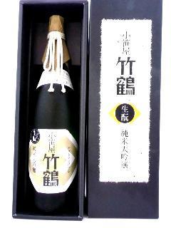 小笹屋竹鶴 生もと純米大吟醸原酒 1800ml