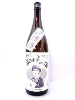 すっぴんるみ子の酒 伊勢錦 1800ml