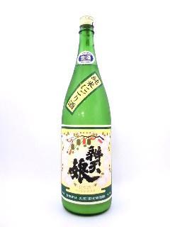 辨天娘 純米にごり生酒 1番娘27BY 1800ml