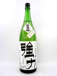 日置桜 純米吟醸 伝承強力 7号酵母 1800ml