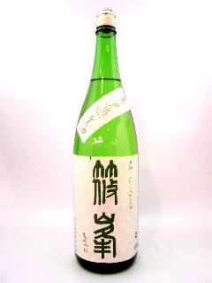 篠峯 ろくまる八反 純米吟醸無濾過生原酒 1800ml