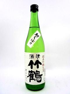 清酒竹鶴 初しぼり 純米吟醸生酒 720ml