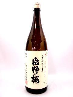 片野桜 山廃純米原酒 1800ml
