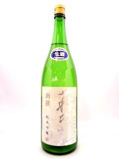 萩の鶴 別撰 純米吟醸生原酒 1800ml