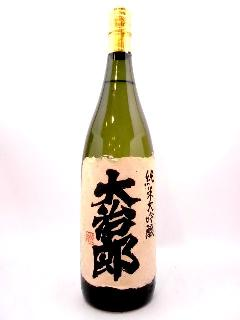 大治郎 純米大吟醸 1800ml