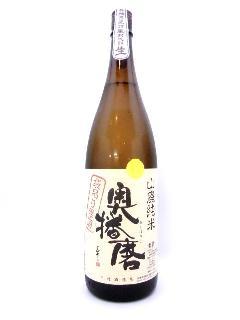 奥播磨 山廃純米袋吊り雫酒 27BY 1800ml