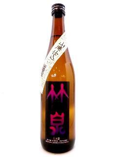 竹泉 山廃純米生酒 五百万石 ヨリタ米 720ml