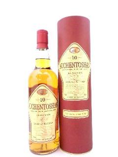 オーヘントッシャン10年 旧ボトル 正規 700ml