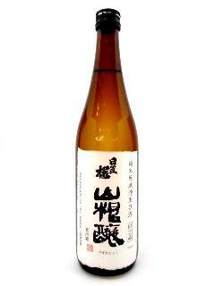 日置桜 山根譲 純米無濾過生原酒 720ml