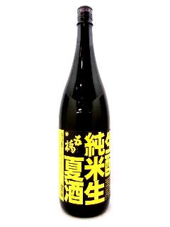 五橋 生もと純米生 夏酒 1800ml