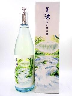 鷹勇 涼 夏の純米酒 720ml