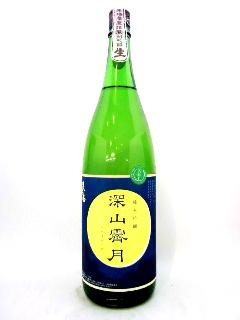 奥播磨 深山霽月 純米吟醸生酒 1800ml