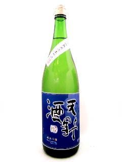 天野酒 純米吟醸無濾過生原酒 A-Style 1800ml